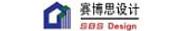 北京赛博思建筑设计有限公司保定设计院招聘信息