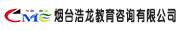 烟台浩龙教育咨询有限公司招聘信息