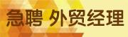 深圳市宏图洋展通讯有限公司招聘信息
