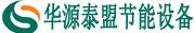 北京华源泰盟节能设备有限公司保定分公司招聘信息
