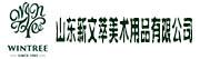 山东新文萃美术用品有限公司招聘信息