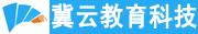 北京冀云教育科技有限公司保定分公司招聘信息