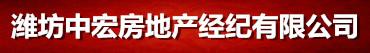 潍坊宏远非融资性担保有限公司招聘信息