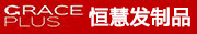 禹州恒慧发制品有限公司招聘信息