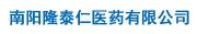 南阳隆泰仁医药有限公司招聘信息