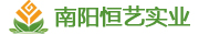南阳恒艺实业有限公司招聘信息