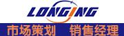 深圳市龙云创新航空科技有限公司招聘信息