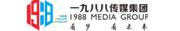 安徽一九八八传媒集团有限公司招聘信息