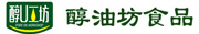 北京醇油坊食品有限公司保定分公司招聘信息