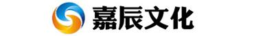 山东省嘉辰文化传媒有限公司招聘信息