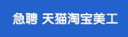 深圳市记行者科技有限公司招聘信息