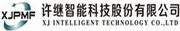 河南许继智能科技股份有限公司招聘信息