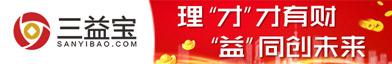 三平伟业(北京)投资管理有限公司招聘信息