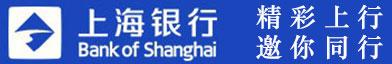 上海银行招聘信息