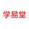 北京学易堂教育咨询有限公司