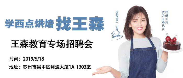 http://company.zhaopin.com/CZ663721320.htm