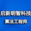 安徽启新明智科技有限公司