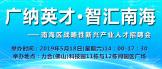 http://company.zhaopin.com/CZ619234720.htm