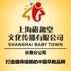 上海稚趣堂文化传播有限公司长春分公司