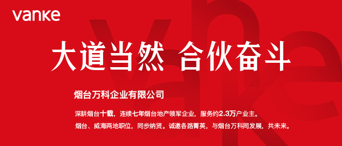 http://special.zhaopin.com/pagepublish/34489481/index.html
