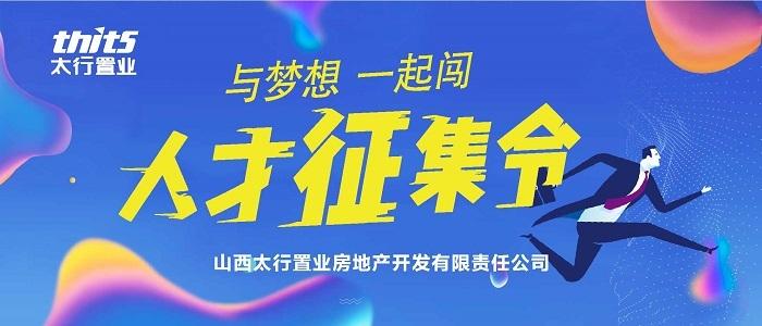 http://company.zhaopin.com/CZ286448810.htm