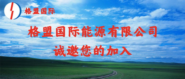 http://special.zhaopin.com/pagepublish/17030861/index.html