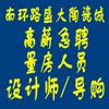 濮阳县南环路盛大陶瓷城