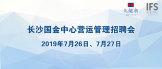 http://special.zhaopin.com/2017/cs/11006/jlcc030755/jobs.html