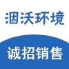 四川洇沃环境科技有限公司