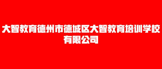 http://company.zhaopin.com/CZ856421840.htm
