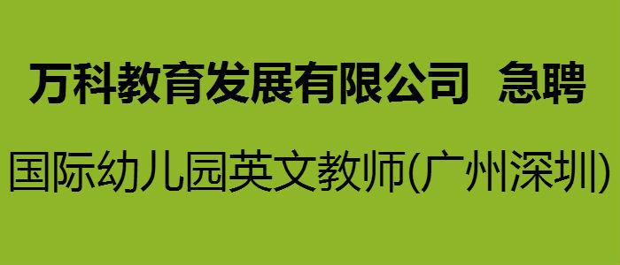 http://company.zhaopin.com/CZ451933580.htm