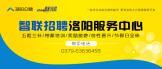http://company.zhaopin.com/CZ605983520.htm