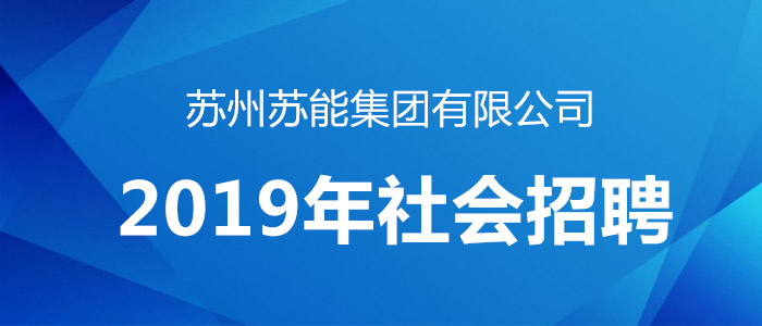 http://special.zhaopin.com/pagepublish/88064319/index.html