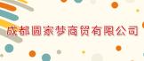 http://company.kejieyangguang.com/CZ845595290.htm
