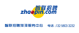 http://company.zhaopin.com/CZ843759160.htm