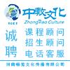河南畅览文化传播有限公司