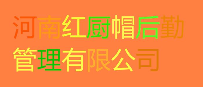 http://company.hs0873.com/CZ812849340.htm