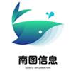 南京南图信息科技有限公司
