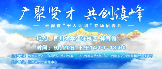 http://yunnan.zhaopin.com/