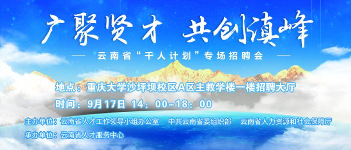 http://yunnan.hs0873.com/