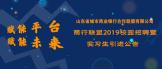 http://bankalliance.zhaopin.com/