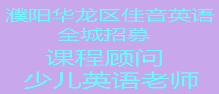 http://company.zhaopin.com/CZ328126880.htm