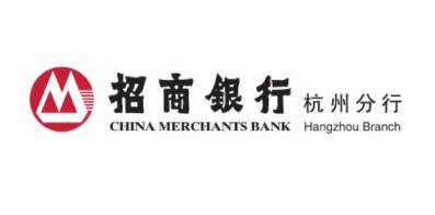 招商银行股份有限公司杭州分行
