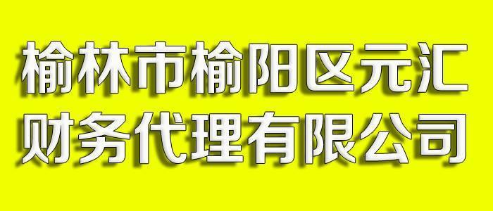http://company.kejieyangguang.com/CZ630211130.htm