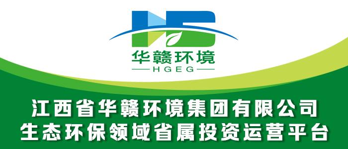 http://special.kejieyangguang.com/2019/nc/11299/jxsh010787/index.html
