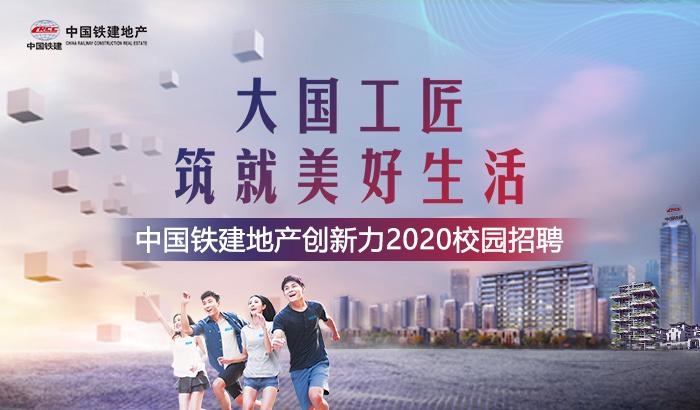 http://img02.zhaopin.cn/img_button/201909/24/410_114339916407.jpg