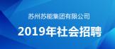 http://special.kejieyangguang.com/Flying/Society/20190924/88064319_11231145_ZL29170/