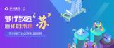 http://szb2020.kejieyangguang.com/