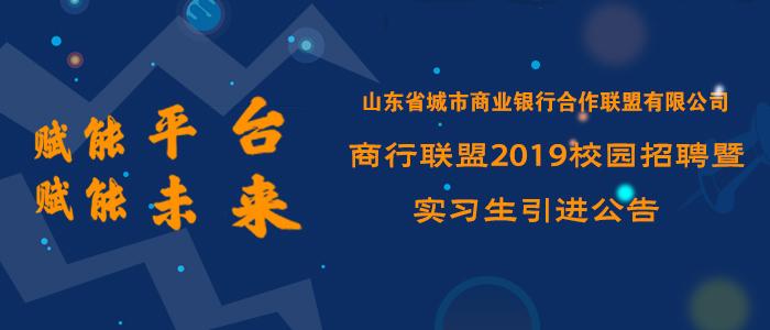 http://bankalliance.kejieyangguang.com/