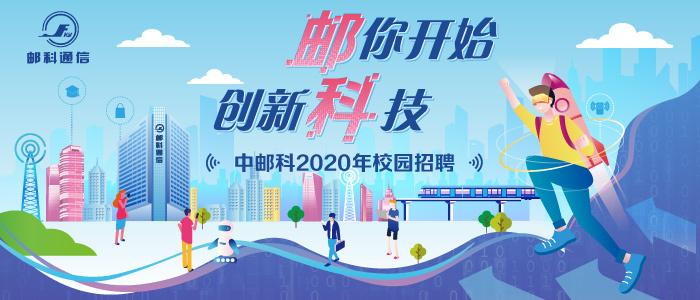http://special.kejieyangguang.com/campus/2019/fz/zykt100881/job.html
